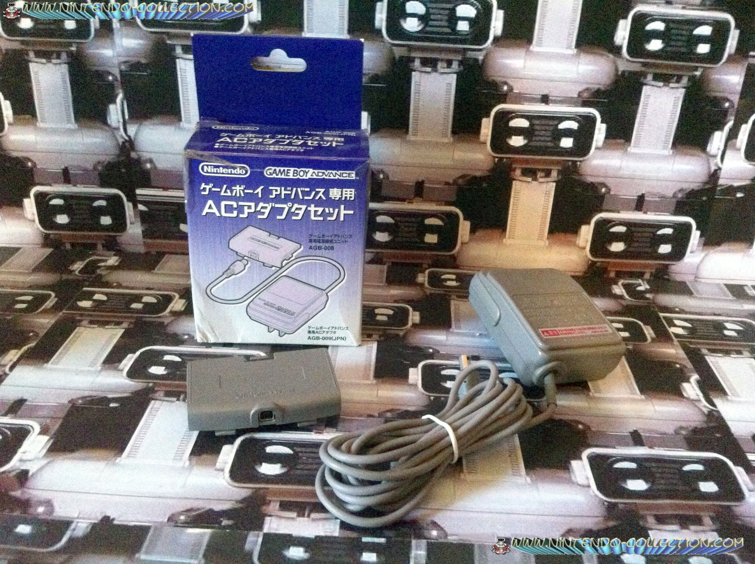 www.nintendo-collection.com - Gameboy Advance SP Accessory Accessoire batterie Battery Japan