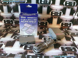 www.nintendo-collection.com - Gameboy Advance SP Accessory Accessoire batterie Battery Japan
