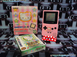 www.nintendo-collection.com - Gameboy Color Hello Kitty edition Japan