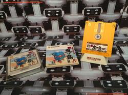 www.nintendo-collection.com - Family Computer Famicom Disk System Jeux Game Mukashibanashi... Kouhen