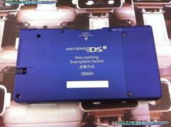 www.nintendo-collection.com - DSi Factice Non-Working Unit Violet Purple