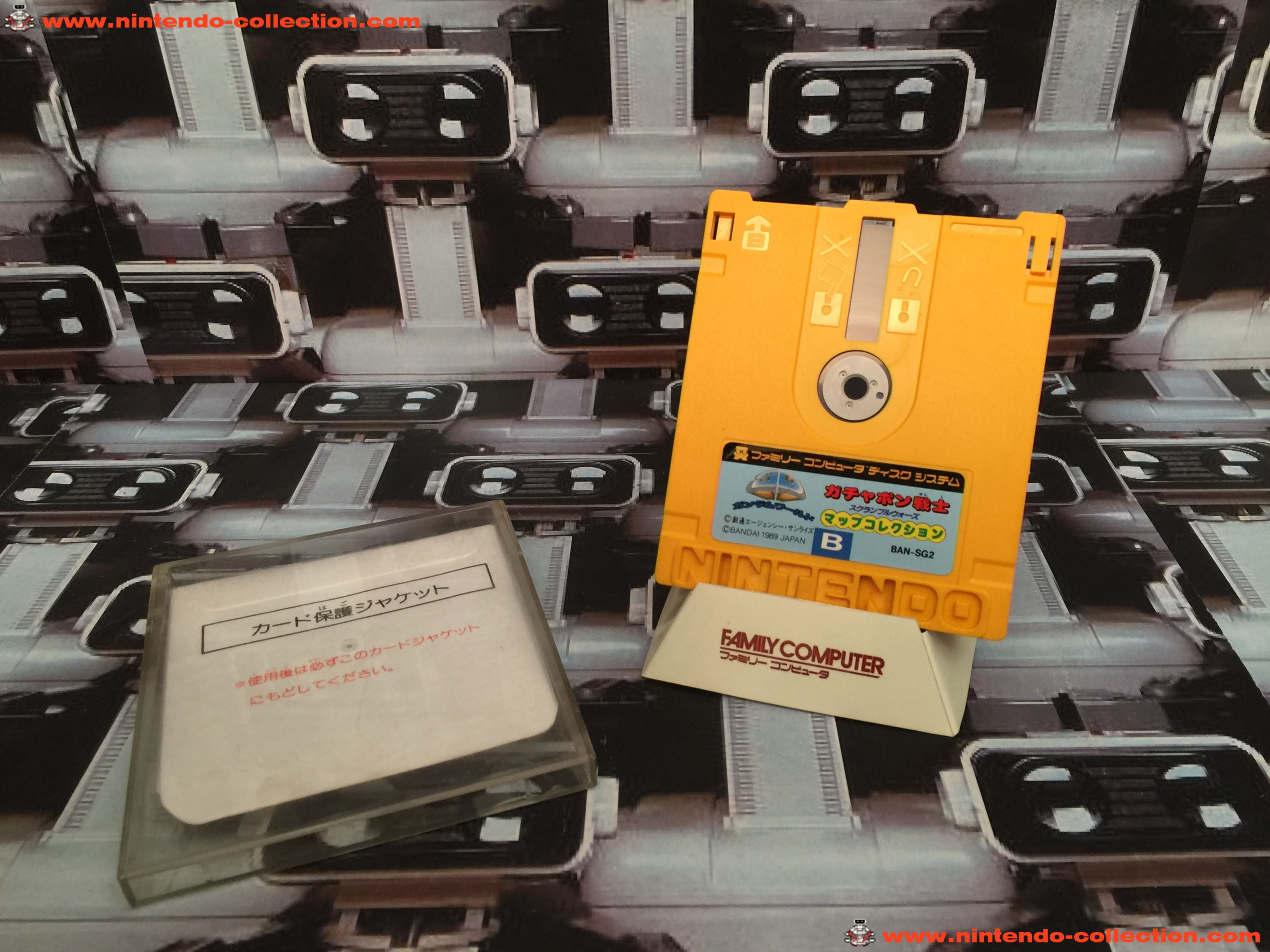 www.nintendo-collection.com - Family Computer Famicom Disk System Jeux Game SD Gundam World Gachapon