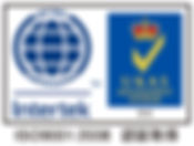 【ISO9001】ISO_9001_UKAS_014_color_box.jpg