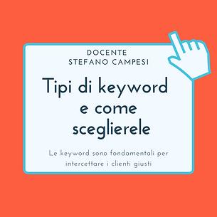 Tipi di keyword e come sceglierle.png