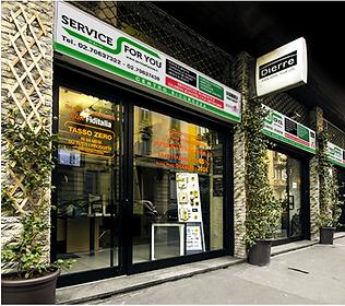 Rivenditori serramenti in pvc FOSSATI Milano
