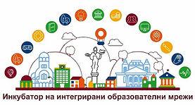LogoMIMOproject.jpg