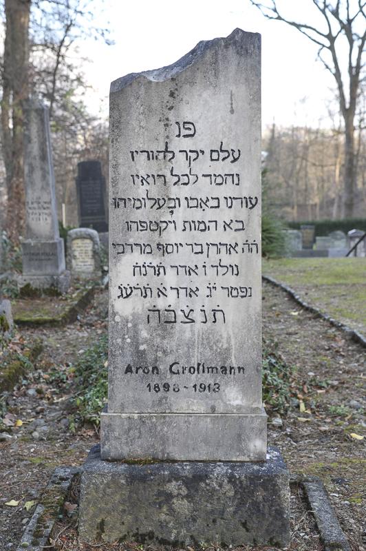 Aron Grollmann