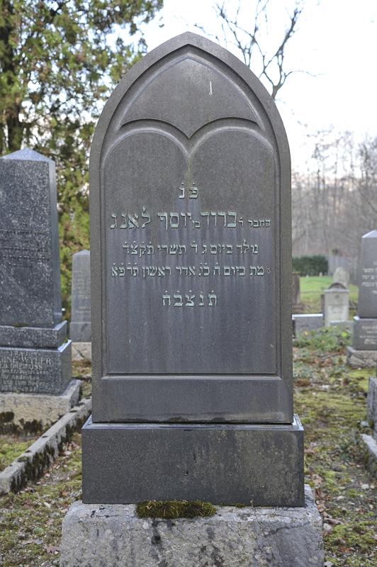 Baruch Benoit Lang