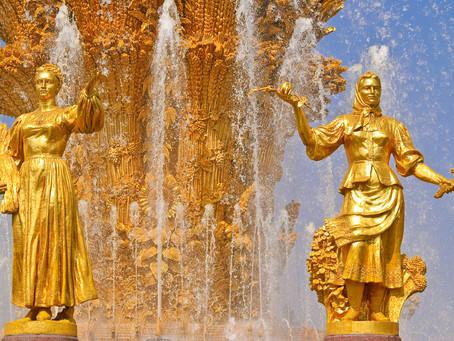 Народы населяющие Москву
