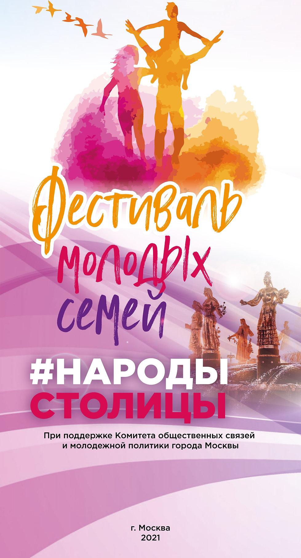 Banner_главная.jpg