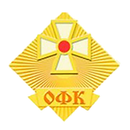 ОФК.png