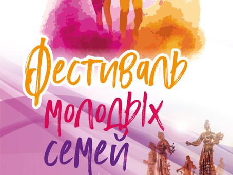 """Презентация конкурса """"Народов московских многоцветие"""""""