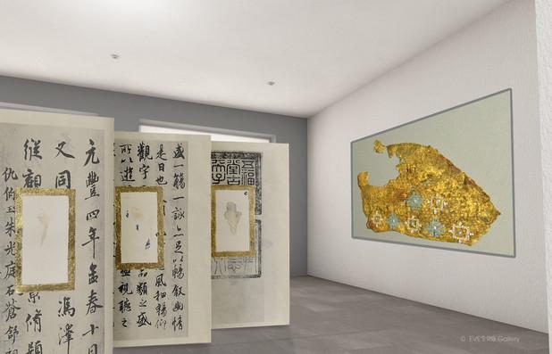 Eve's Rib gallery - Oriental Studies