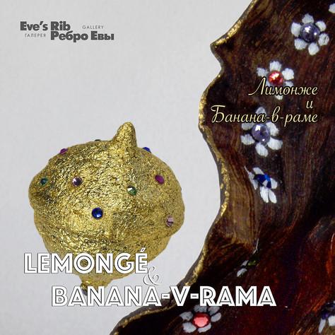 Lemongé and Banana-v-rama POSTER