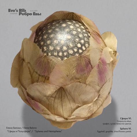 Sphere VI.