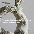 Venus de Milo Reunited with her Arms catalogue
