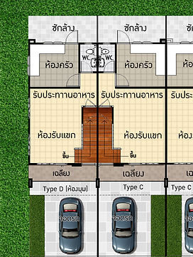 บ้านเเถว 2 ชั้น ปรับระดับ1 เก่า-Model.jpg