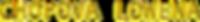Cool Text - CHOPOVA LOWENA -357232672332