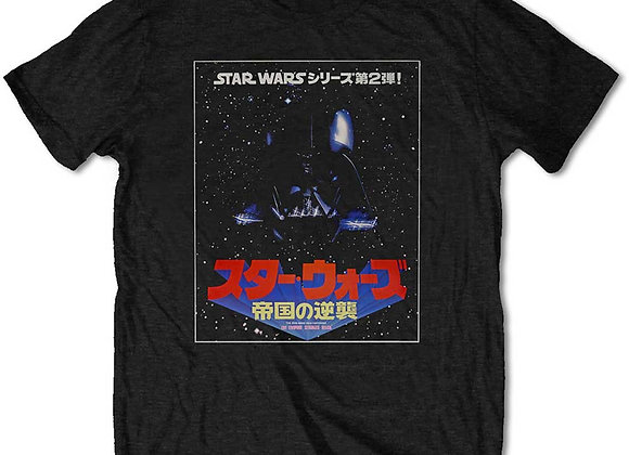 Star Wars Japanese Logo The Saga Continues Official T-Shirt