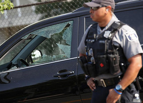 US House Whip, 3 Others Shot, Wounded at Congressional Baseball Practice in Virginia
