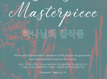 [Event] Art exhibition ' God's Masterpiece'