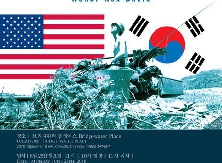 [ KAKA 2018 Annual 6.25 Korean War Veterans Memorial Luncheon ]