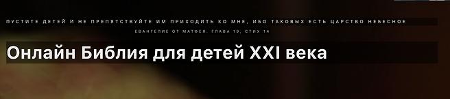 Снимок экрана 2020-11-27 в 10.44.35.png