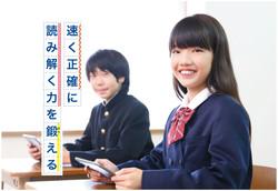 minsoku_20sp-02