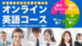 main_visual1.jpg