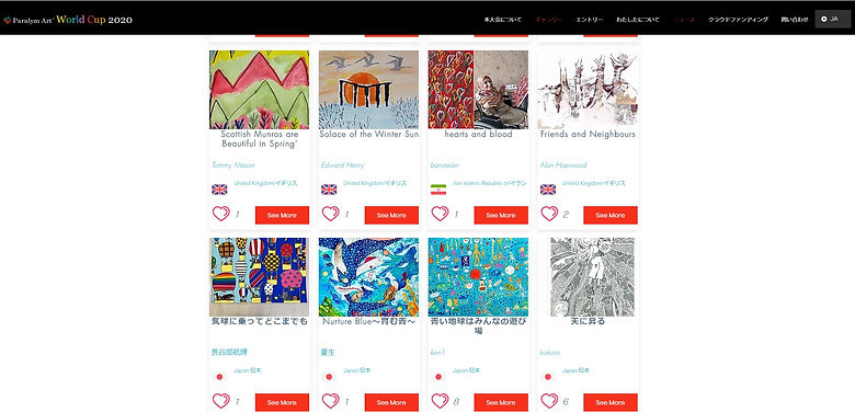 We've had a total of 68 pieces of artwork entered already!