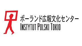 Instytut Polski Tokyo.jpg