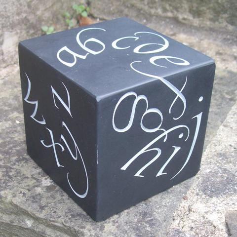 Welsh Slate Cube