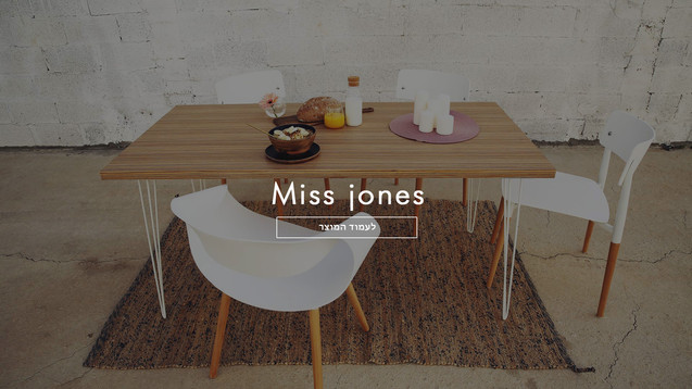 miss jones.jpg