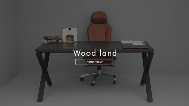 wood land.jpg