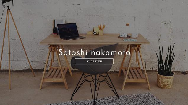satoshi nakamoto.jpg