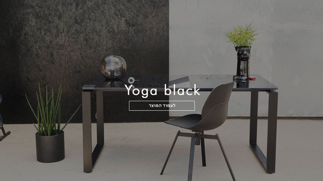 Yoga black.jpg
