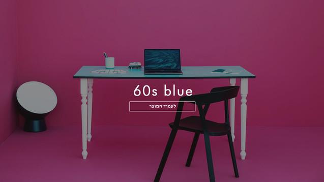 60s blue.jpg