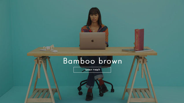 bamboo brown.jpg