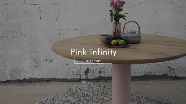 Pink infinity.jpg