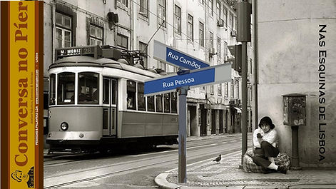 Rua Camoes Rua Pessoa.jpg
