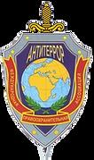 МПА Антитеррор