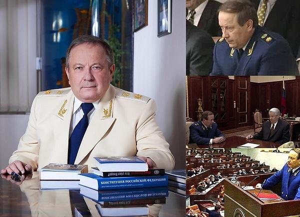 Скуратов Юрий Ильич МПА Антитеррор