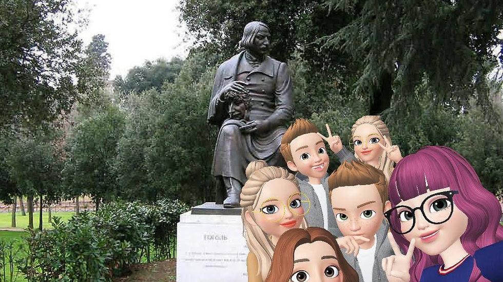 Н.В. Гоголь Рим