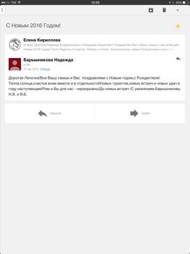Отзыв о гиде в Риме Елене Кирилловой 2