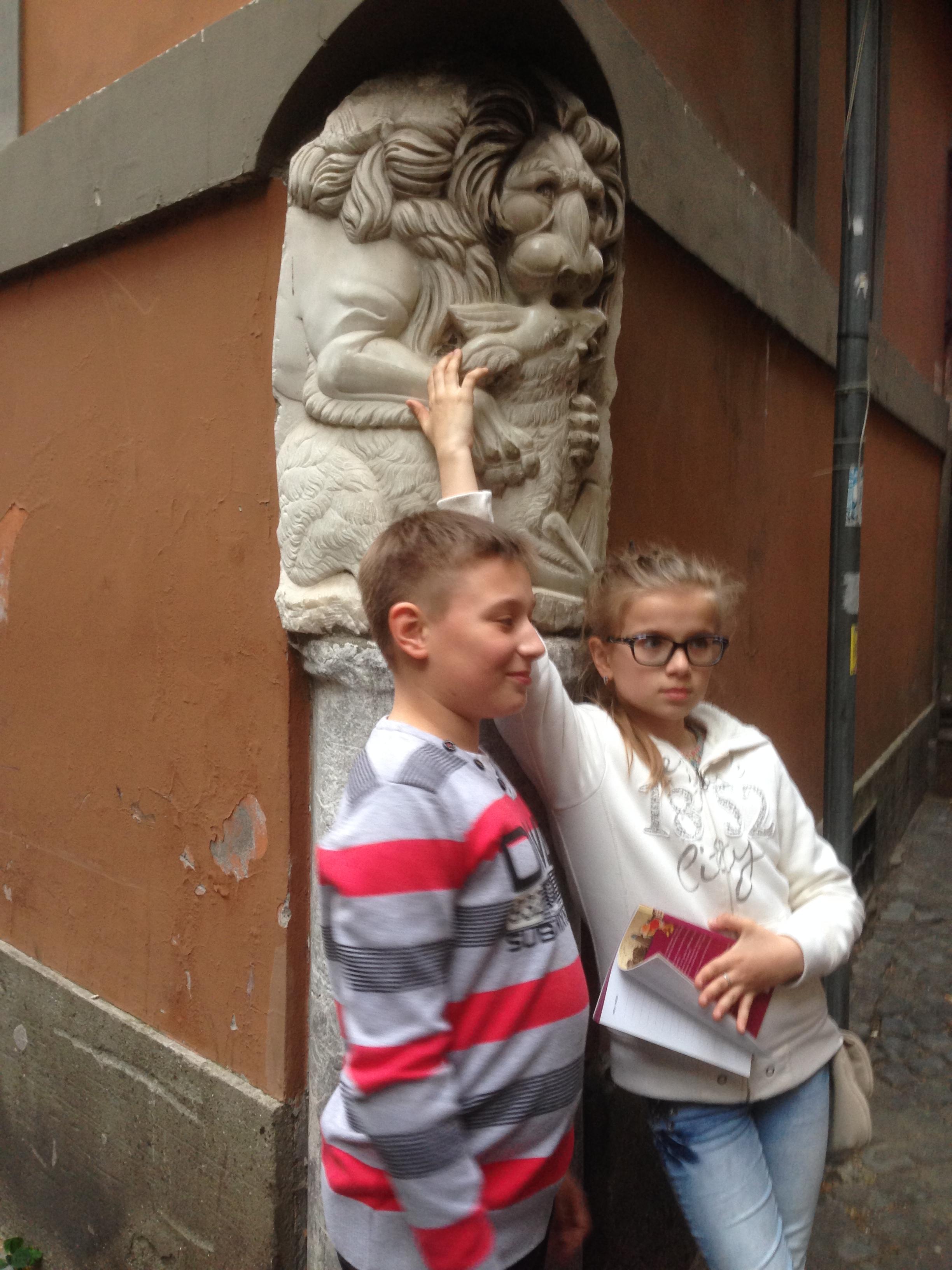 Детский Рим