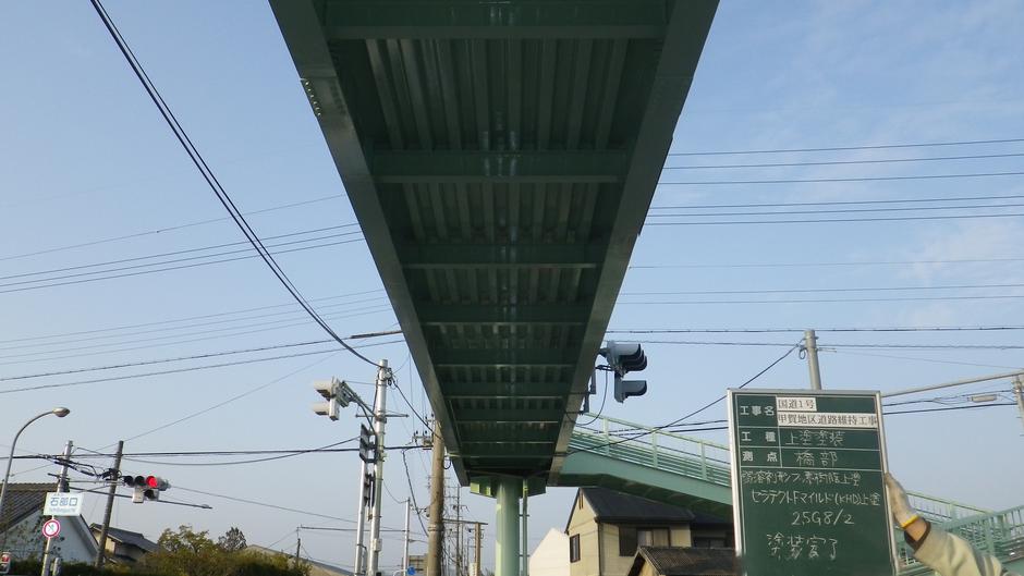 石部歩道橋