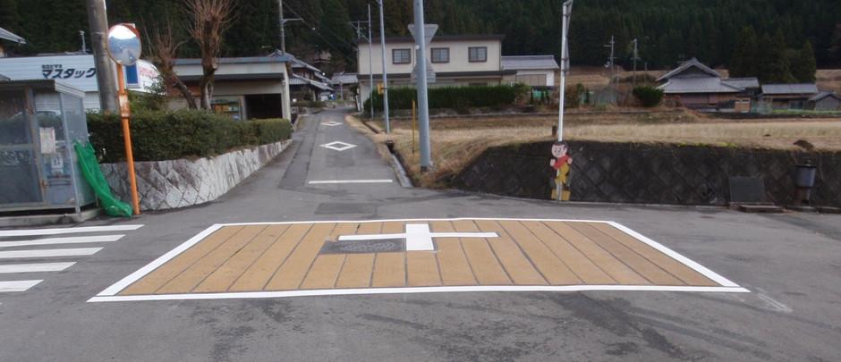 区画線工事 (交差点)