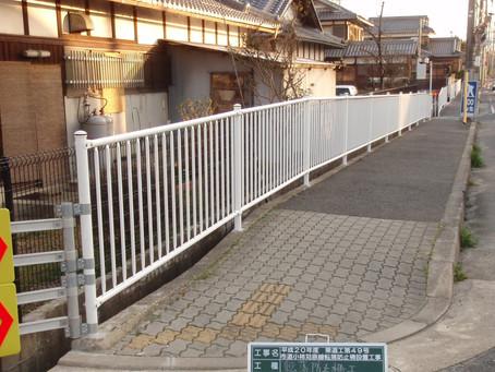 防護柵工事
