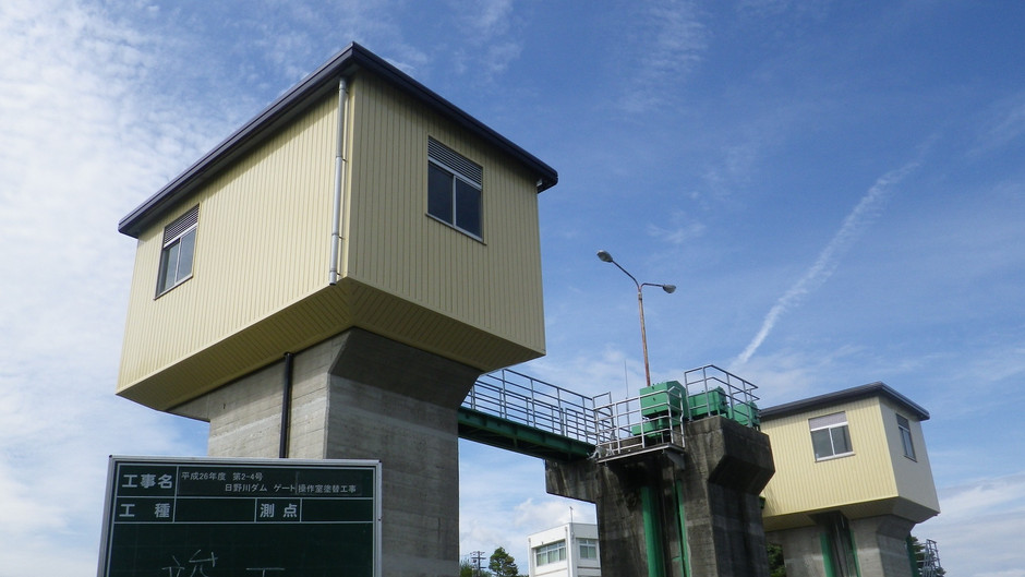 日野川ダムゲート
