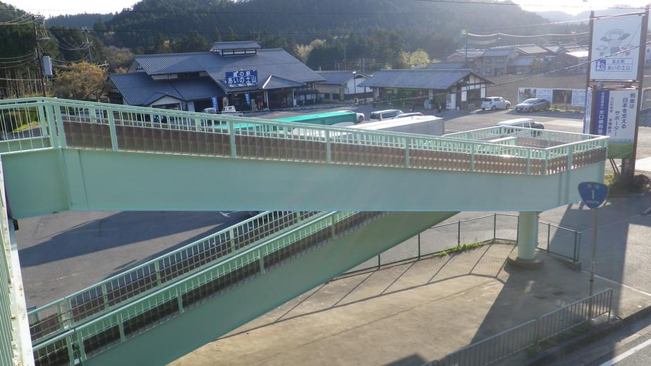 田村歩道橋
